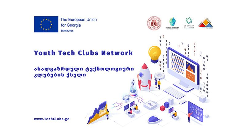 newproject-network